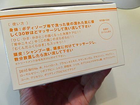 yukio927 018.JPG