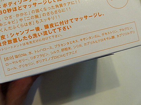 yukio927 019.JPG