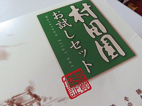 yukio909 025.JPG