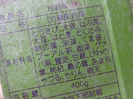 yukio909 033.JPG
