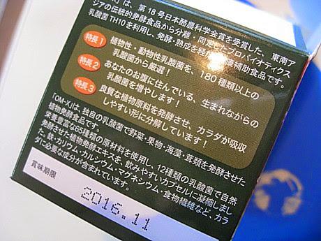 yukio316 005.JPG