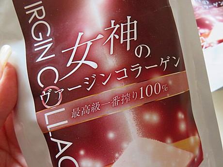 yukio1001 004.JPG
