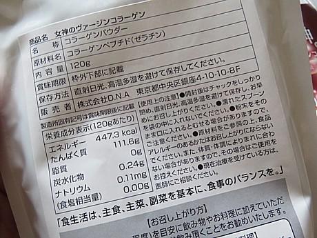 yukio1001 005.JPG