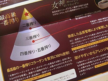 yukio1001 009.JPG