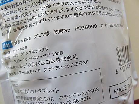 yukio1017 014.JPG