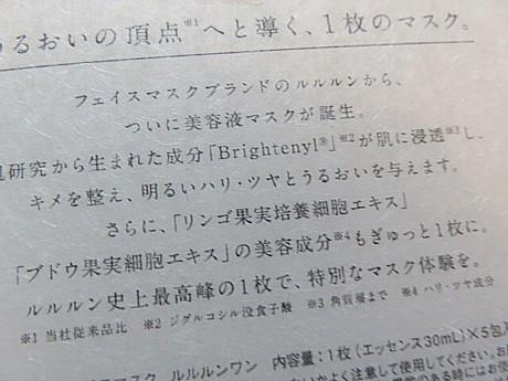 yukio0307 165.JPG