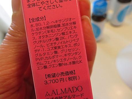yukio0404 042.JPG
