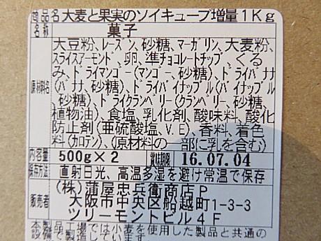 yukio0411 002.JPG