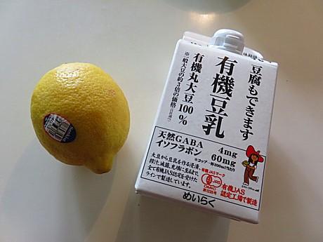 yukio0423 039.JPG