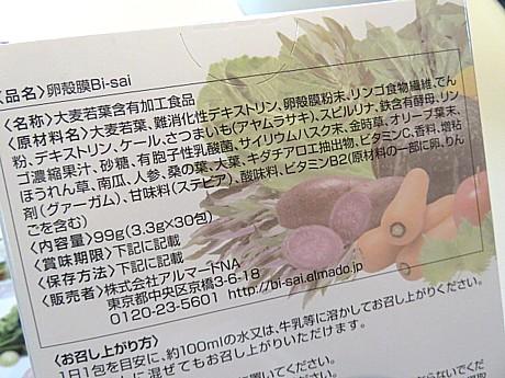 yukio0509 005.JPG