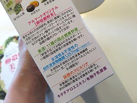 yukio0509 008.JPG