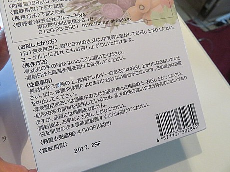 yukio0509 009.JPG