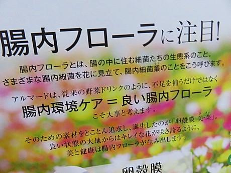 yukio0509 018.JPG