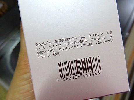yukio0607 032.JPG