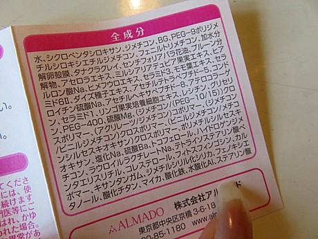 yukio0608 018.JPG