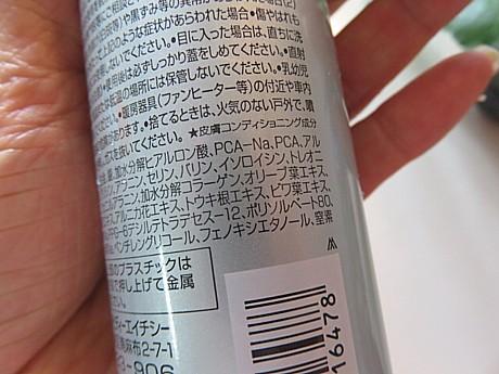 yukio0620 017.JPG