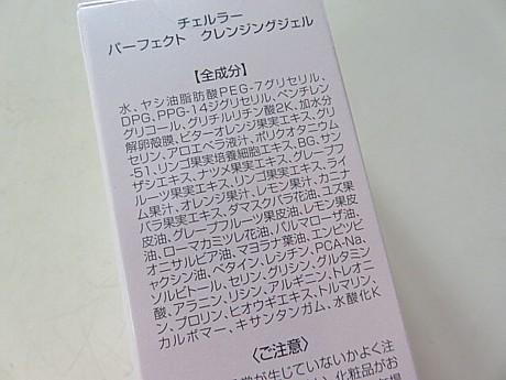 yukio0627 022.JPG