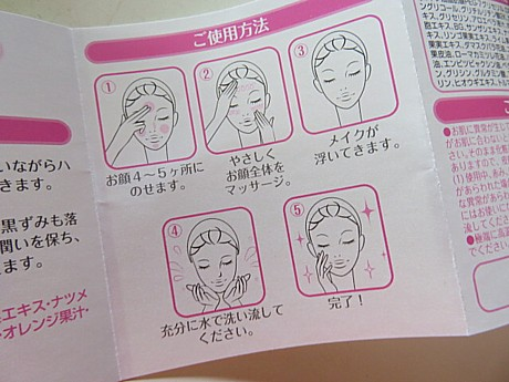 yukio0627 027.JPG