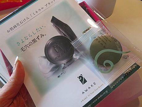 yukio0627 060.JPG