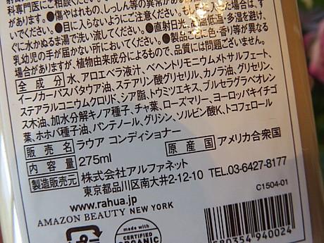yukio0630 009.JPG