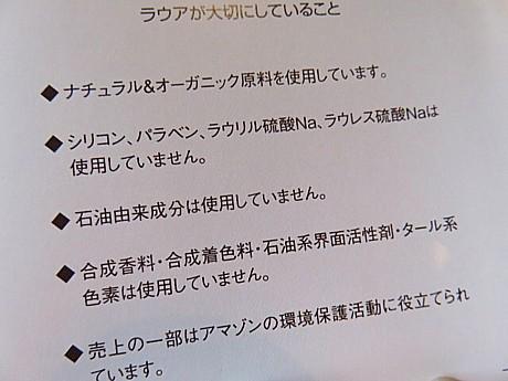 yukio0630 021.JPG