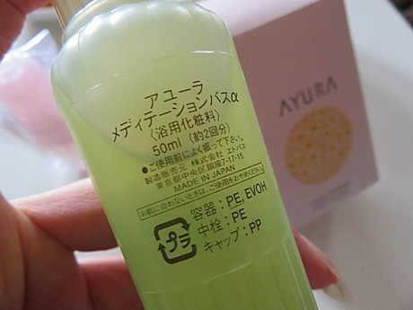 yukio0711 018.JPG