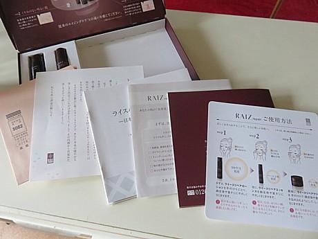 yukio0725 005.JPG