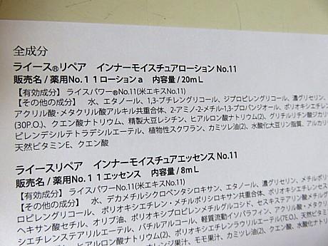 yukio0725 007.JPG