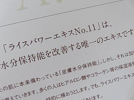 yukio0725 014.JPG