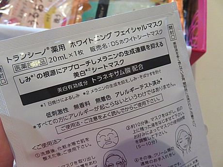 yukio-726 017.JPG