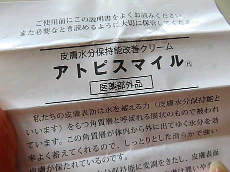 yukio0801 049.JPG