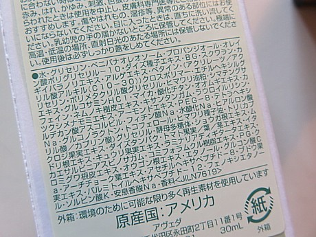 yukio0804 030.JPG