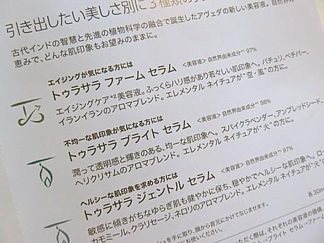 yukio0804 041.JPG