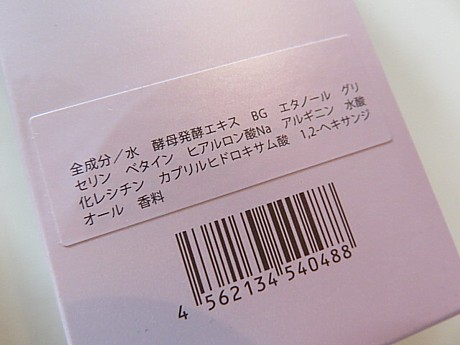 yukio0823 006.JPG