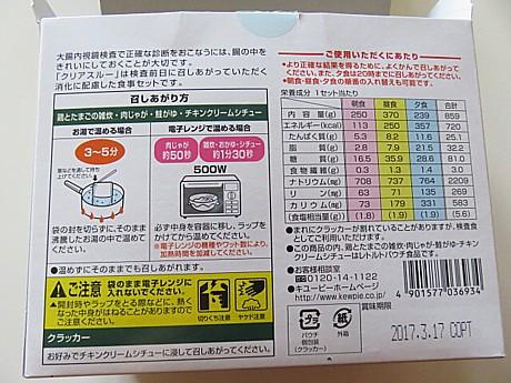yukio0831 010.JPG