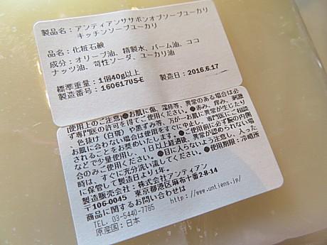 yukio0914 006.JPG