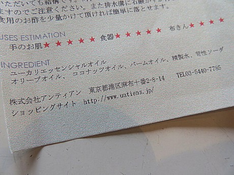 yukio0914 007.JPG