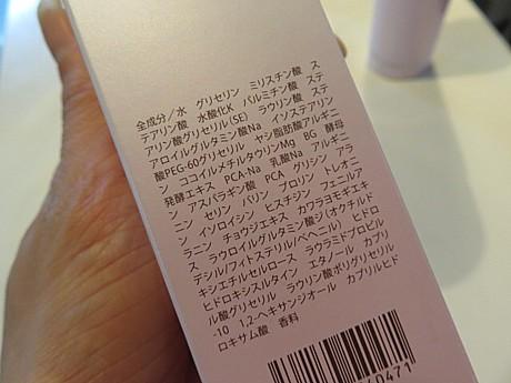 yukio0920 017.JPG