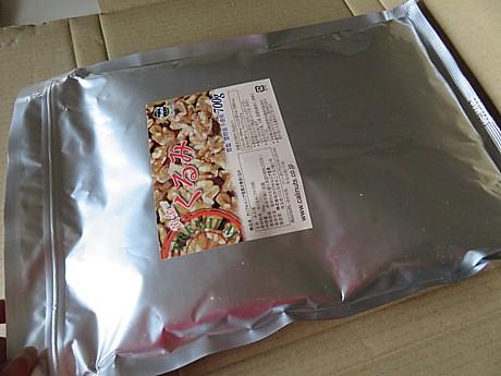 yukio0916 003.JPG