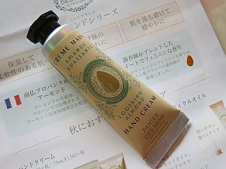 yukio0927 022.JPG