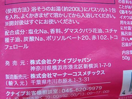 yukio0927 027.JPG