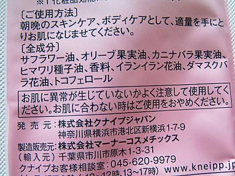 yukio0927 029.JPG