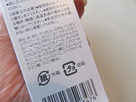 yukio0928 003.JPG