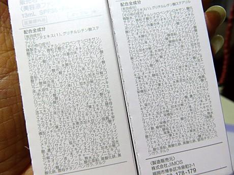 yukio1007 029.JPG