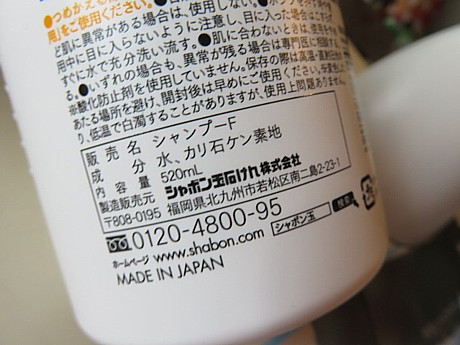 yukio1004 028.JPG