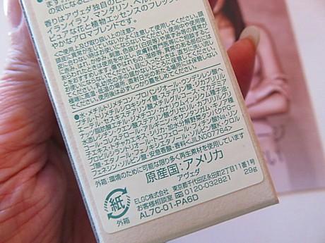 yukio1024 004.JPG