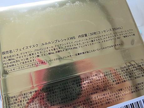 yukio1020 004.JPG