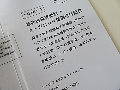 yukio1107 003.JPG