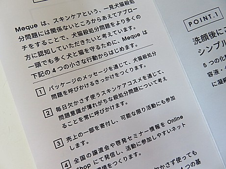 yukio1107 004.JPG