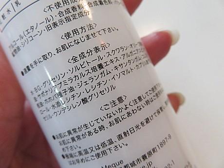 yukio1107 008.JPG